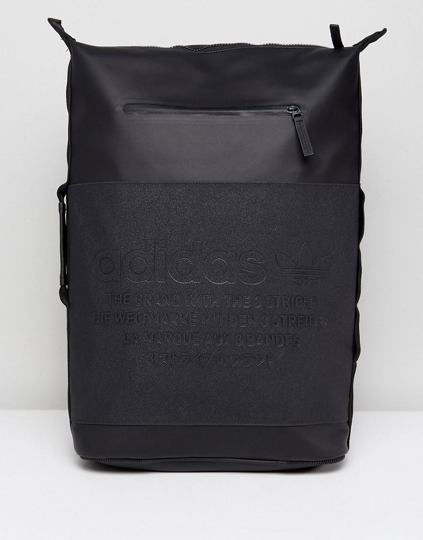 adidas originals nmd medium backpack in black ce2361