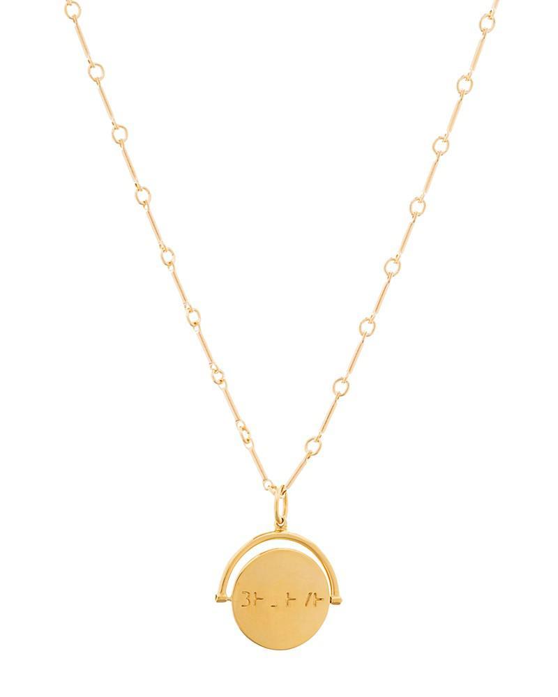 """lulu dk believe charm spinner pendant necklace, 18"""""""